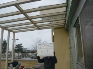 駿東郡長泉町文化財展示館テラス鉄部塗装