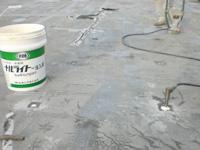 防水層再生注入工法