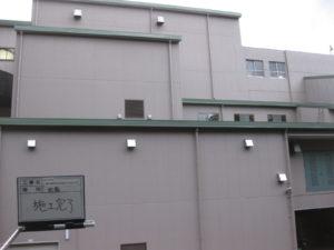 駿東郡長泉町 公共工事 塵芥焼却場塗装・防水工事